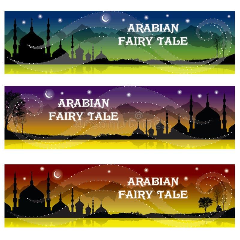 Meczet. Arabska rairy bajka royalty ilustracja
