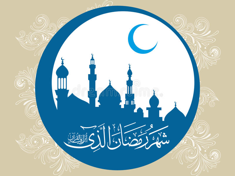 Meczet z jaskrawym kolorowym Ramadan Kareem dla Ramadan powitań