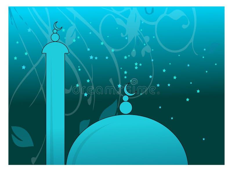 meczetowa noc ilustracja wektor