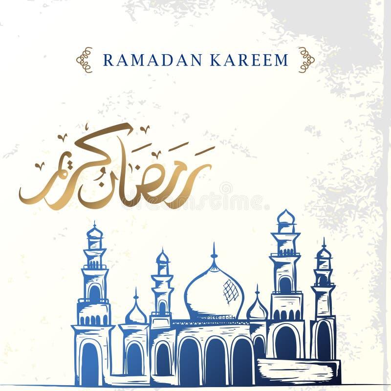 Meczetowa ręka rysujący nakreślenie rysunek dla Ramadan Kareem powitania wektorowego ilustracyjnego projekta Arabska kaligrafia z royalty ilustracja