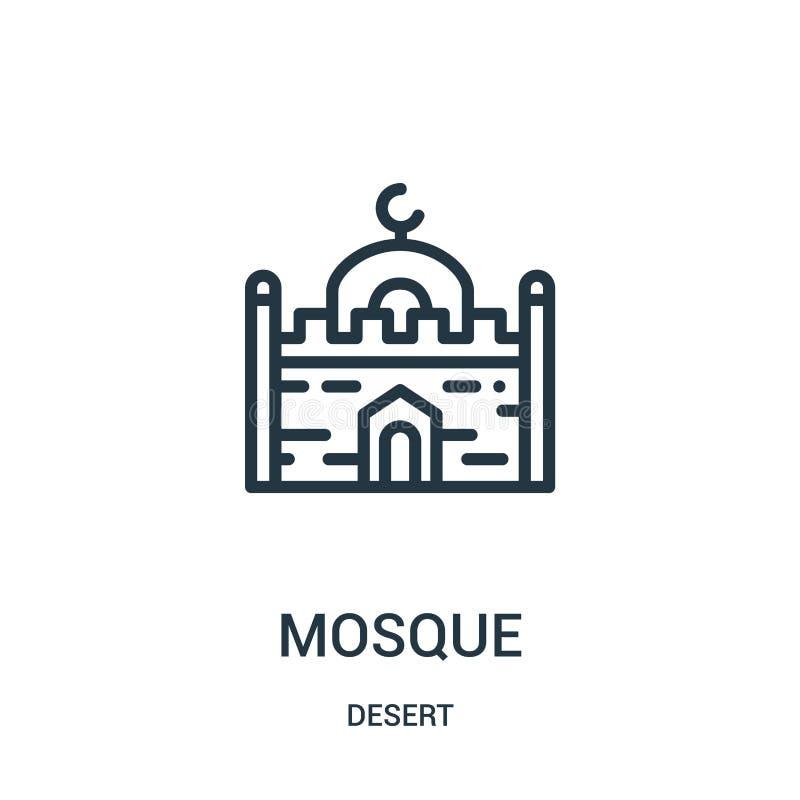meczetowy ikona wektor od pustynnej kolekcji Cienka kreskowa meczetowa kontur ikony wektoru ilustracja Liniowy symbol dla używa n ilustracji