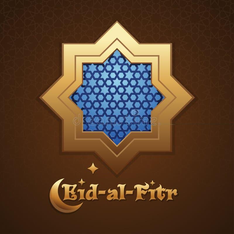 Meczetowy okno z języka arabskiego wzorem Eid Al Fitr ilustracji