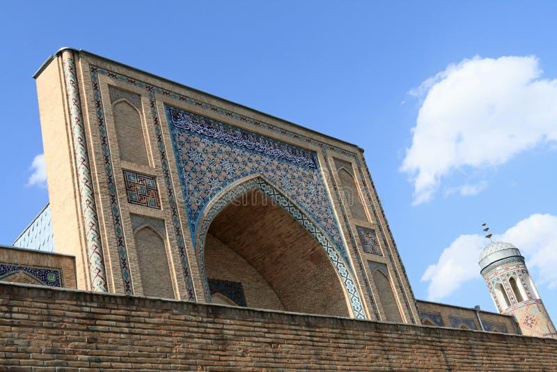 meczetowy Taszkiencie fotografia stock