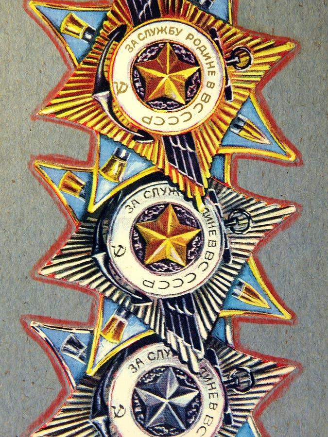 Medaglie russe fotografia stock