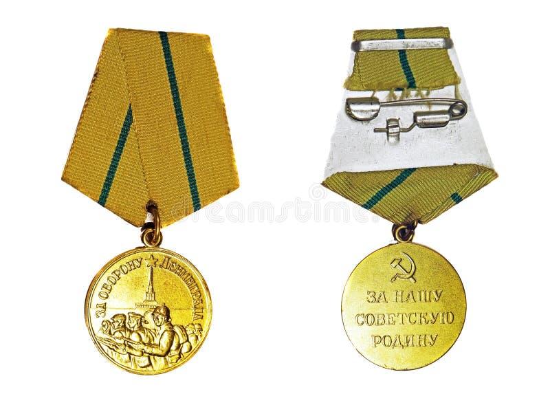 Medaille für die Verteidigung von Leningrad lizenzfreies stockfoto