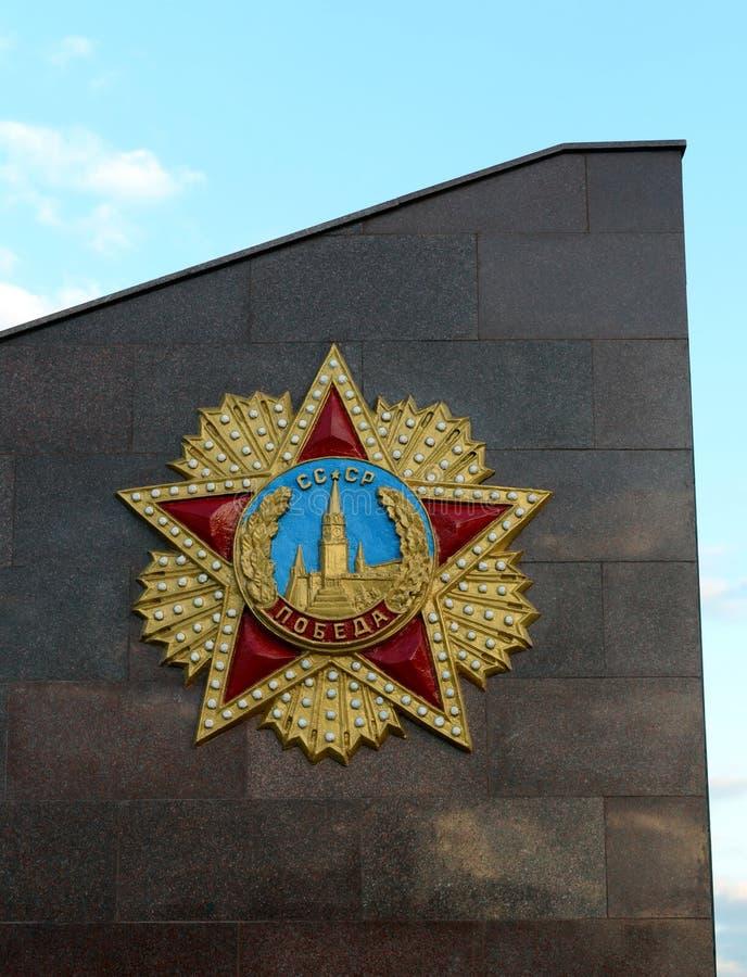 Medaille ` Sieg ` an den komplexen ` Erinnerungsverteidigern des Vaterland ` s Himmel ` lizenzfreie stockfotos
