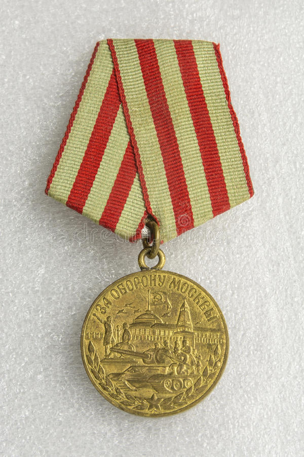 Medal For the defense of Moscow. During the Great Patriotic War. On a white background royalty free stock photos