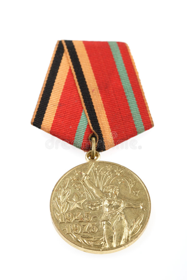 Medal USSR stock images