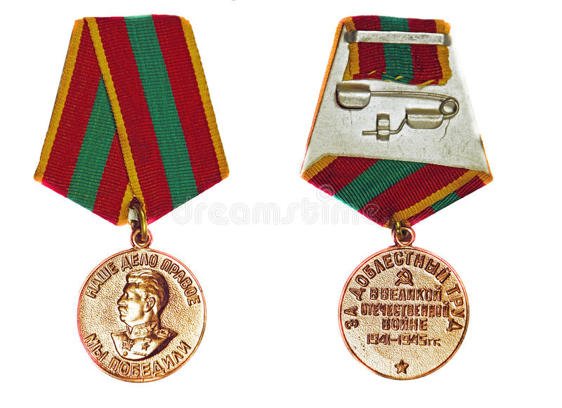 Medal For valorous work in the Great Patriotic War of 1941-1945. (with the reverse side) on a white background stock images