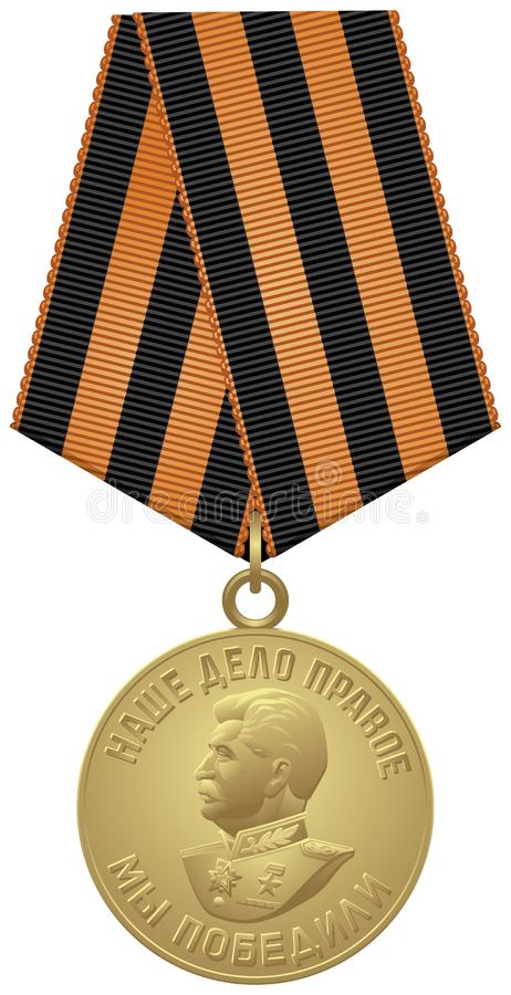 Medal `For the Victory over Germany`. Medal `For the Victory over Germany in the Great Patriotic War 1941–1945` realistic vector illustration, WWII USSR vector illustration