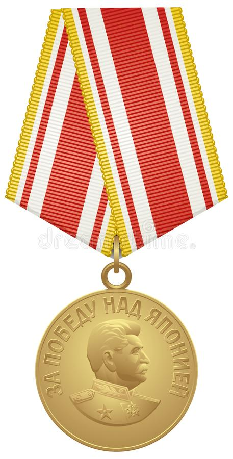Medal `For the Victory over Japan` realistic vector illustration. WWII USSR military award, Joseph Stalin profile in the uniform of a Marshal of the Soviet vector illustration