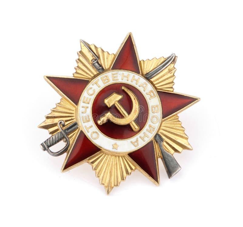Medalha das forças armadas do russo fotos de stock