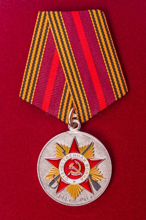 Medalha do jubileu imagens de stock