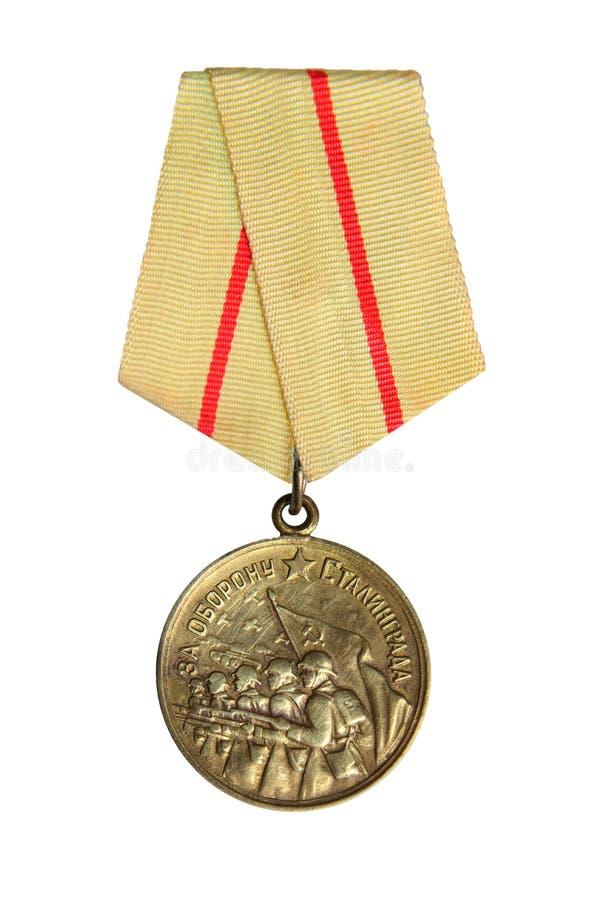 Medalha para a defesa de Stalingrad fotografia de stock royalty free