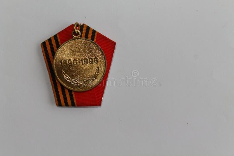 Medalha soviética Georgy Zhukov que comemora a segunda guerra mundial da vitória - verso imagens de stock
