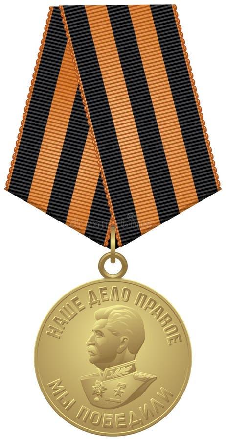 Medalj` för segern över Tyskland`, vektor illustrationer