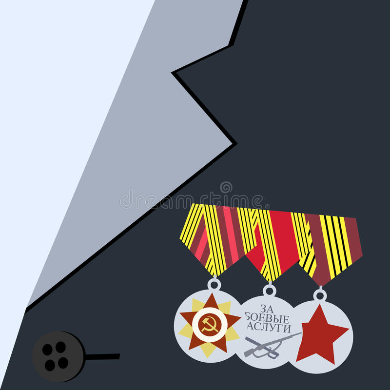 Medaljer för den stora segern på framdelen av veteran vektor illustrationer