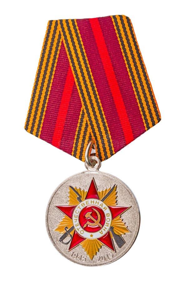 Medalla 70 años de victoria en la gran guerra patriótica imágenes de archivo libres de regalías