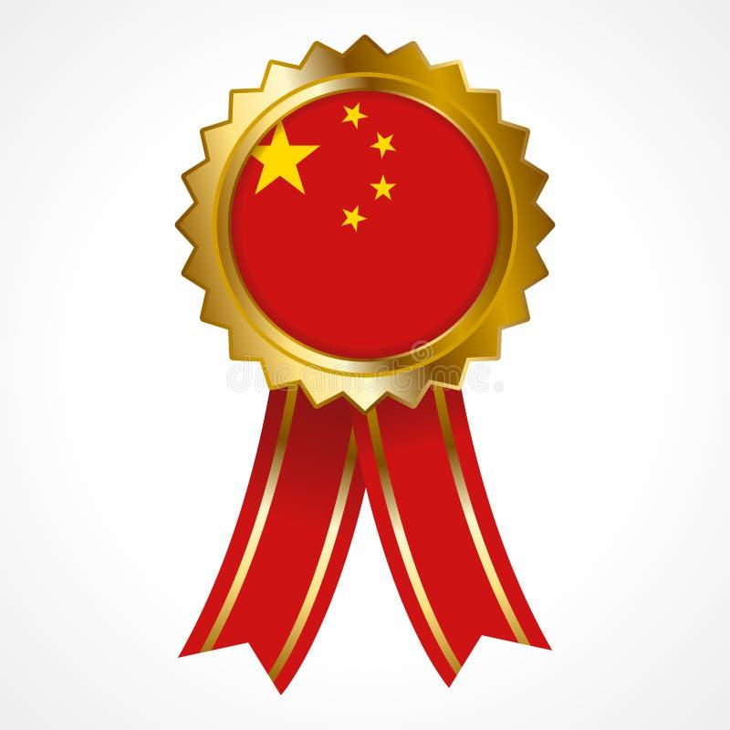 Medalla de las insignias de República Popular China stock de ilustración