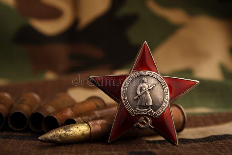 Medalla soviética fotografía de archivo libre de regalías