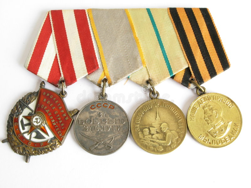 Medals of II world war stock images