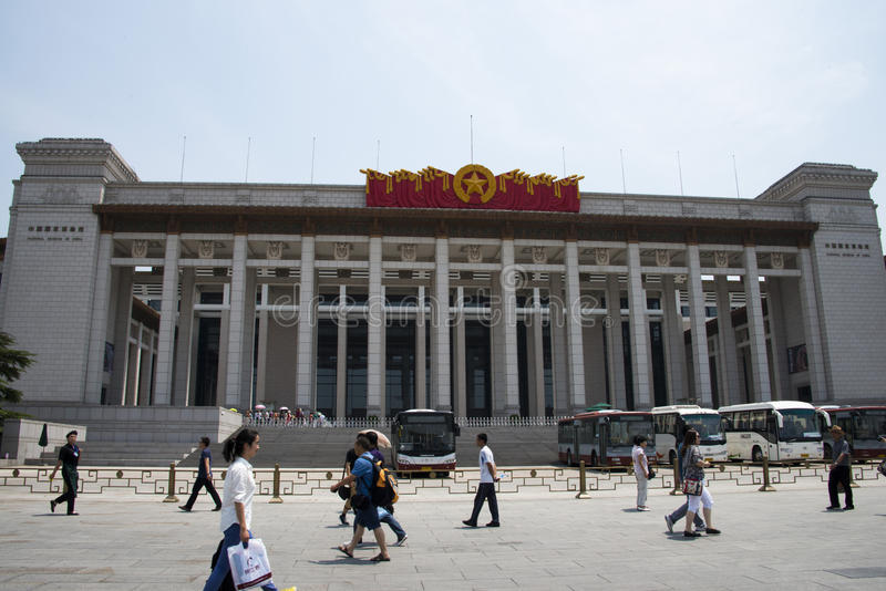 Medborgaremuseum av Kina royaltyfri bild