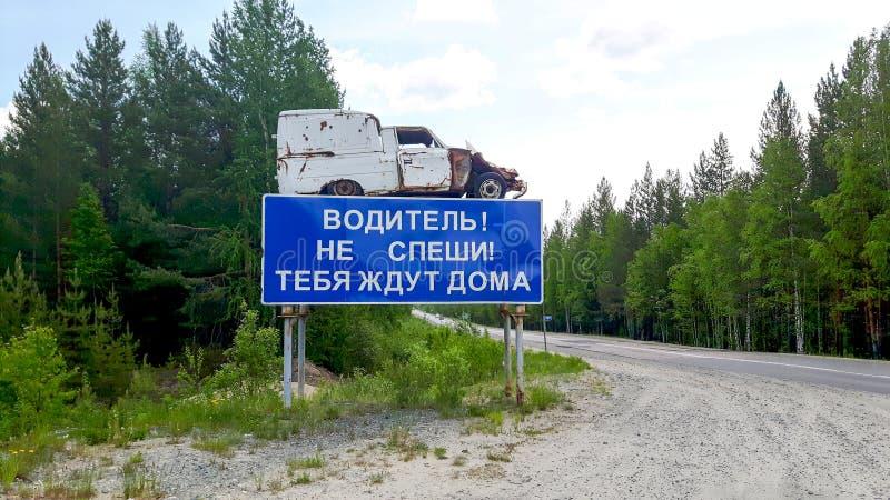 Meddelande på försiktigt drev i mitt av Sibirien arkivbild