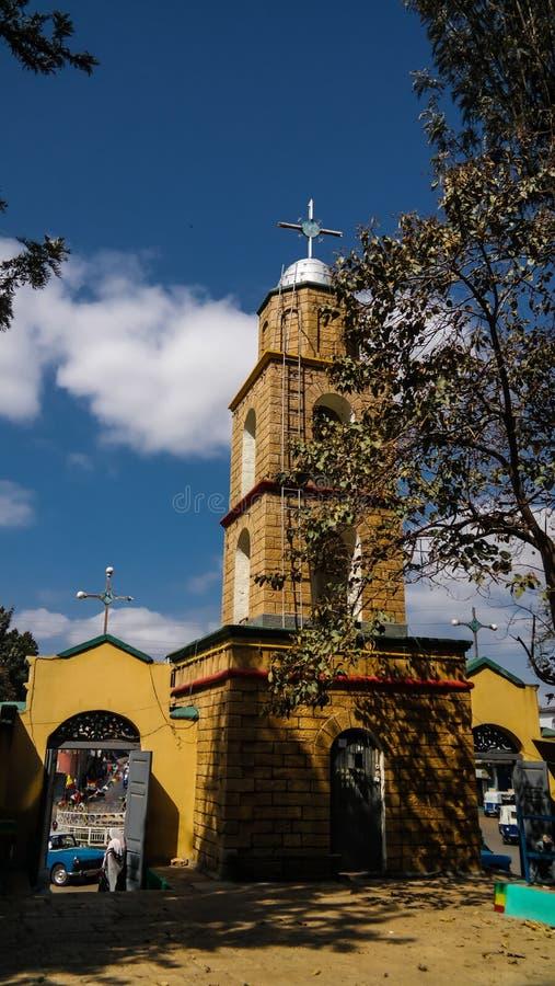 Medhane Alem Church, jugol Harar, Etiopien royaltyfri fotografi