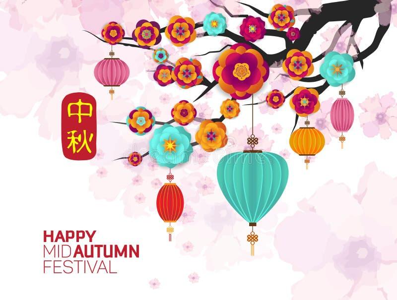 Mediados de Autumn Festival con el fondo de la linterna Traducción: Mediados de otoño ilustración del vector