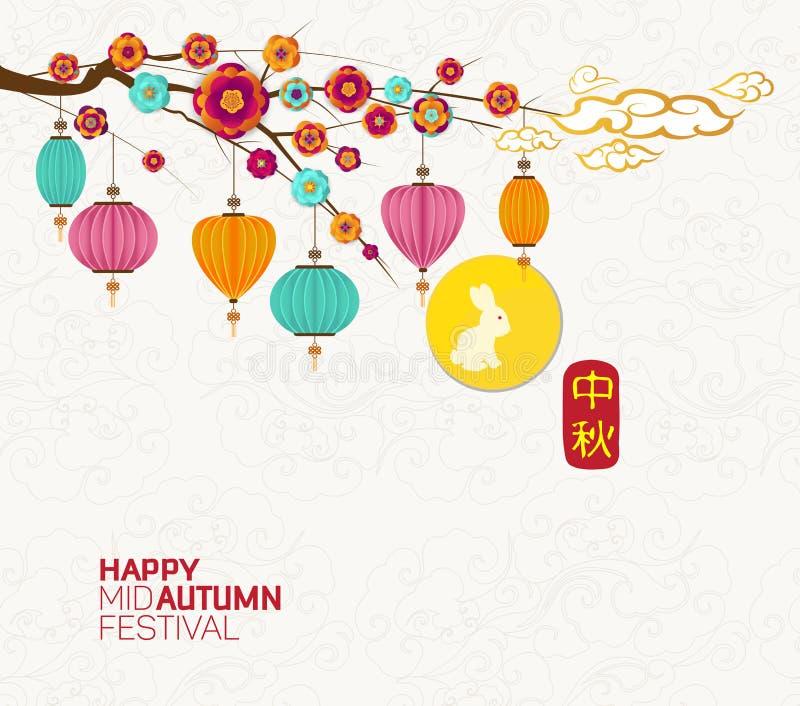 Mediados de Autumn Festival con el fondo de la linterna y del conejo Traducción: Mediados de otoño stock de ilustración