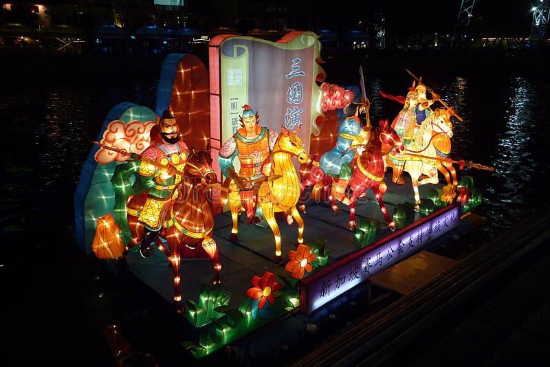 Mediados de festival del otoño en Clarke Quay, Singapur fotografía de archivo libre de regalías