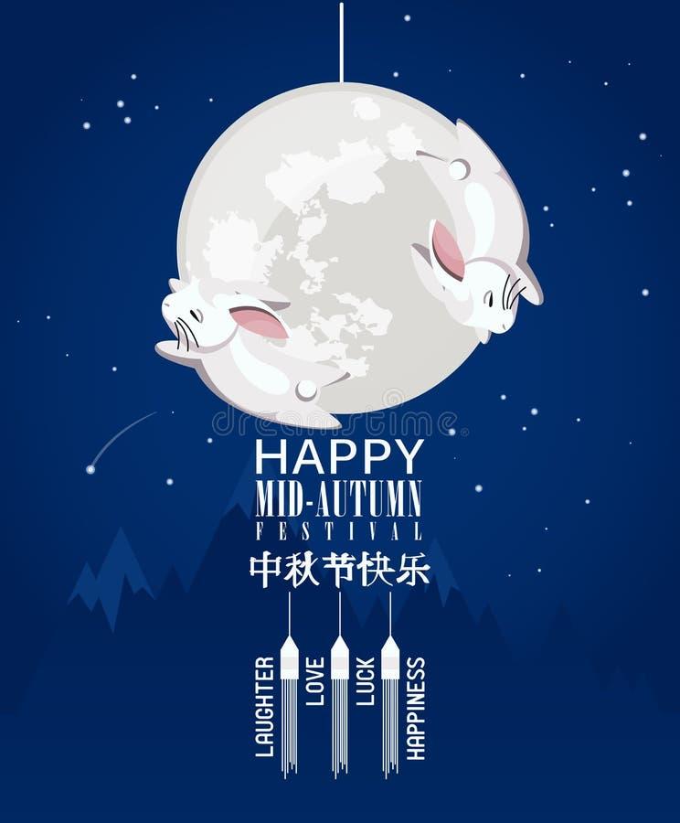 Mediados de fondo del vector de Autumn Lantern Festival con los conejos chinos de la luna libre illustration