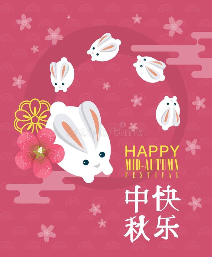 Mediados de fondo feliz de Autumn Festival con los conejos de la luna y los iconos tradicionales chinos stock de ilustración