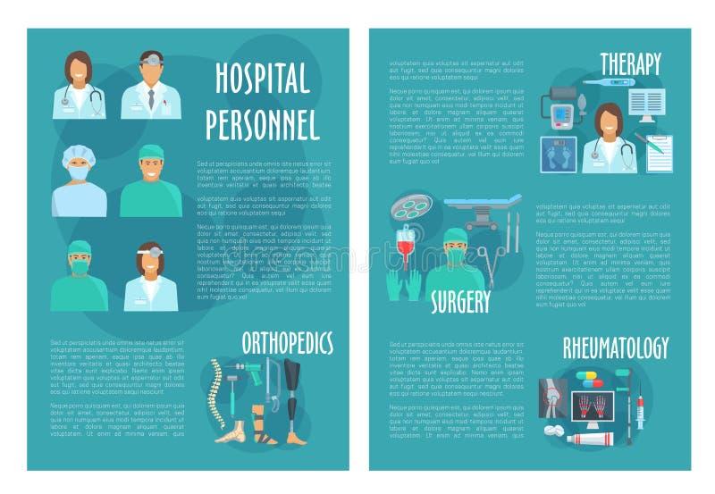 Medical brochure for hospital personnel doctors vector illustration