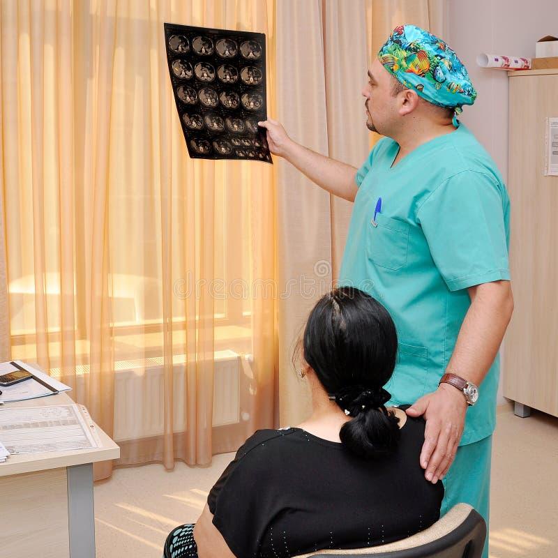 Medical center 03 stock photo