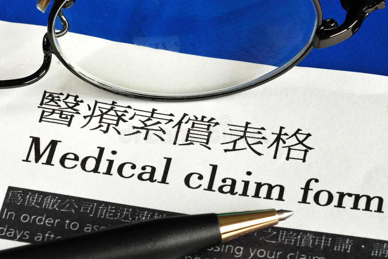 Medical claim form royalty free stock photography