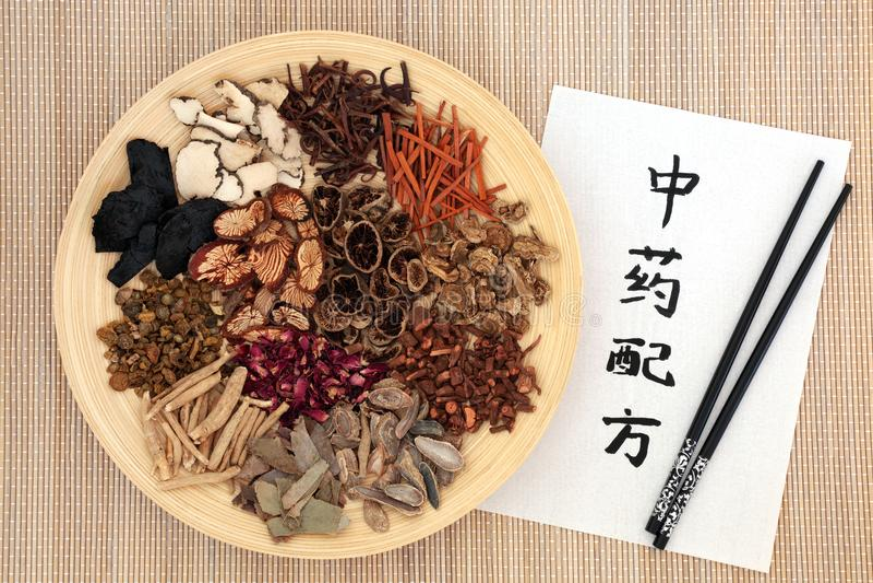 Medicina alternativa china foto de archivo