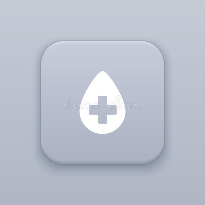 Medicina, bottone della dose, migliore vettore illustrazione vettoriale