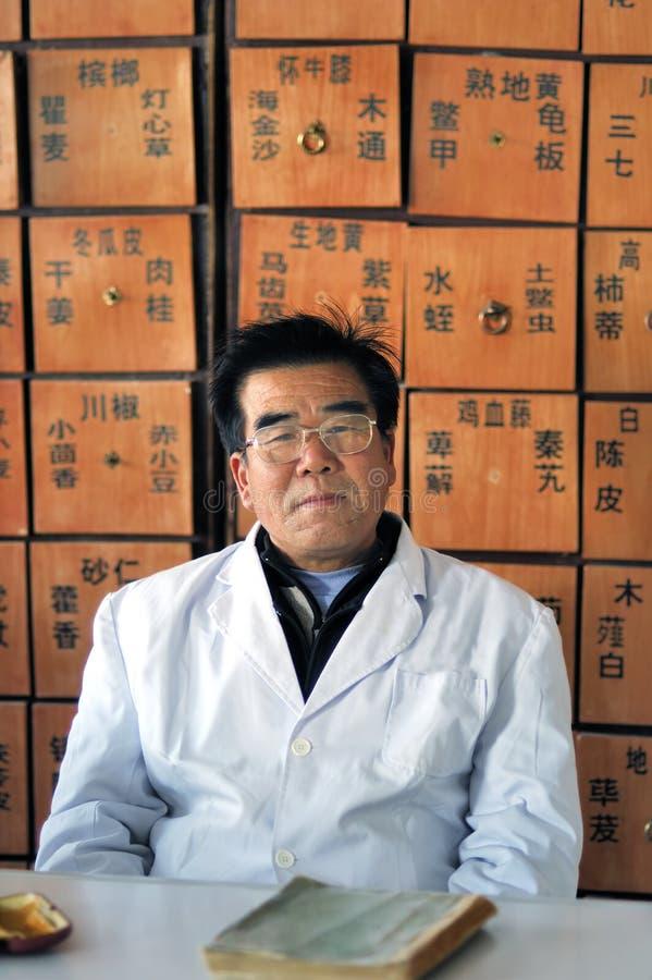 Medicina china foto de archivo