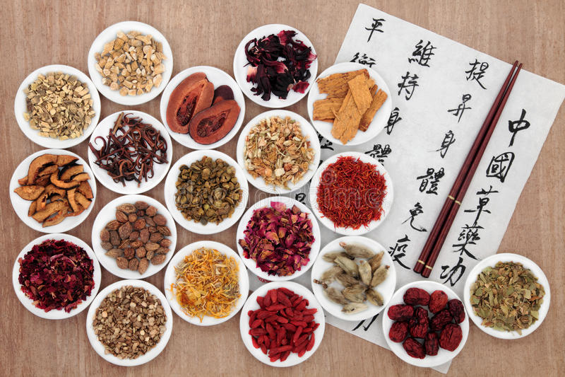 Medicina chinesa fotografia de stock royalty free
