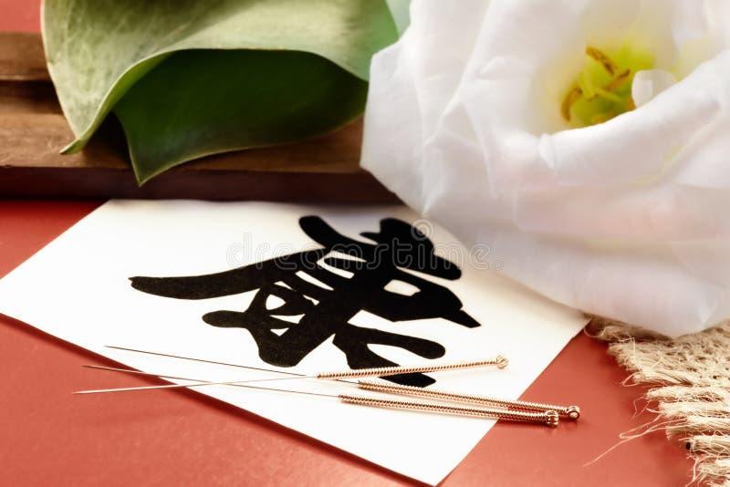 Medicina cinese fotografia stock