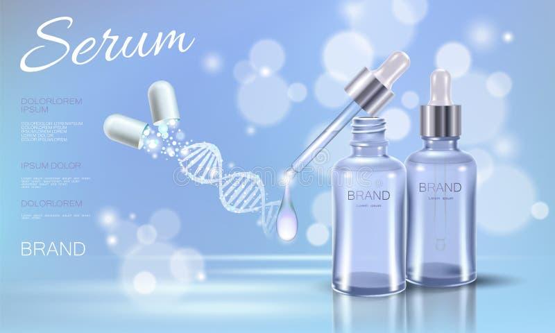 Medicina de incandescência cosmética da cápsula da droga do borrão do céu azul do cuidado da cara da composição do pacote da luz  ilustração stock