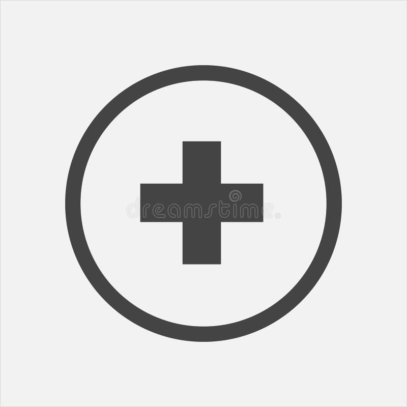 Medicina dell'ospedale dell'icona di vettore Illustrazione trasversale medica nella corrente alternata royalty illustrazione gratis