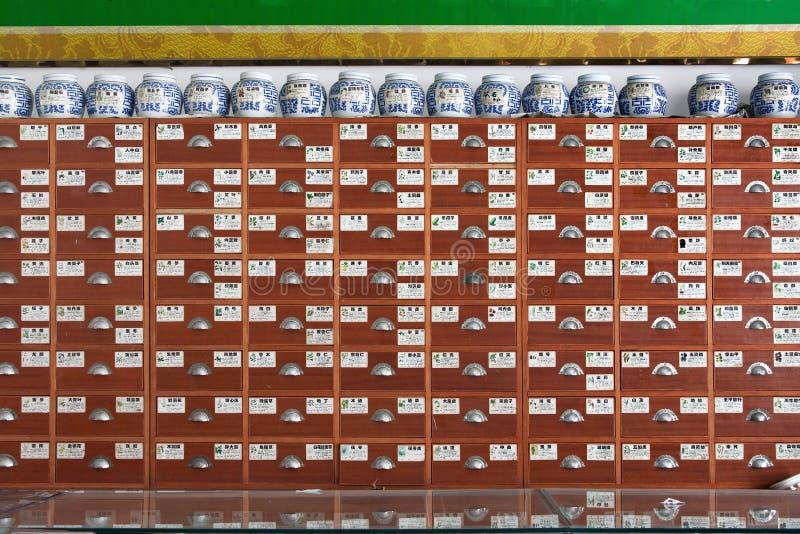 Medicine tradizionali cinesi immagini stock libere da diritti