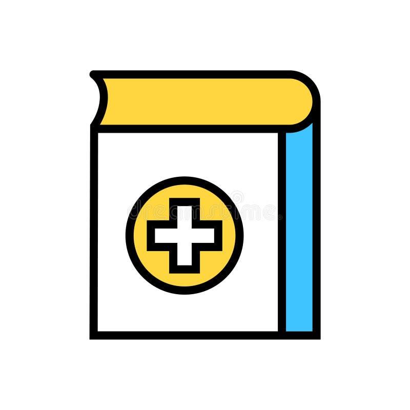 Medicinsk boksymbol royaltyfri illustrationer