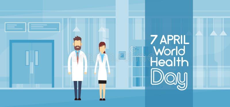 Medicinsk vård- dagInternational April Holiday för doktor Couple Modern Hospital royaltyfri illustrationer