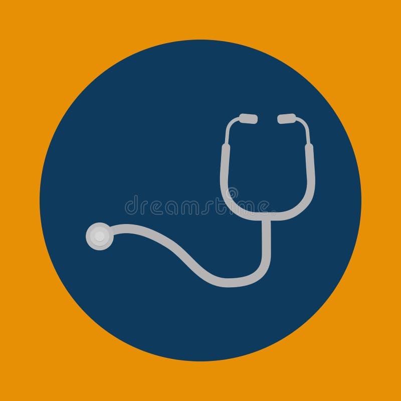 medicinsk vårdsymbolsbild royaltyfri illustrationer