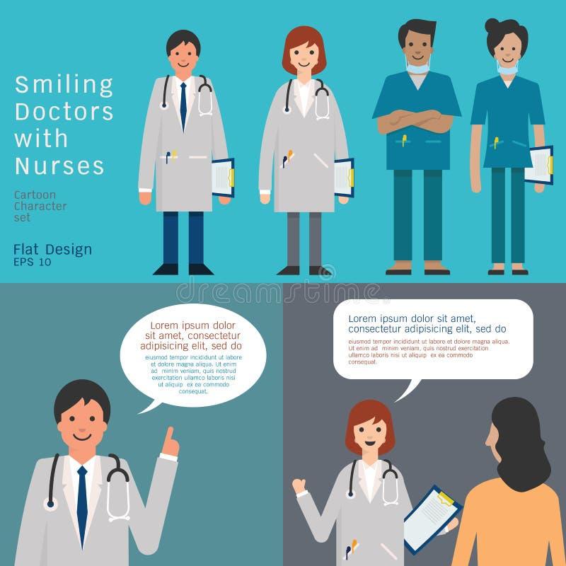 Medico ed infermiere illustrazione di stock