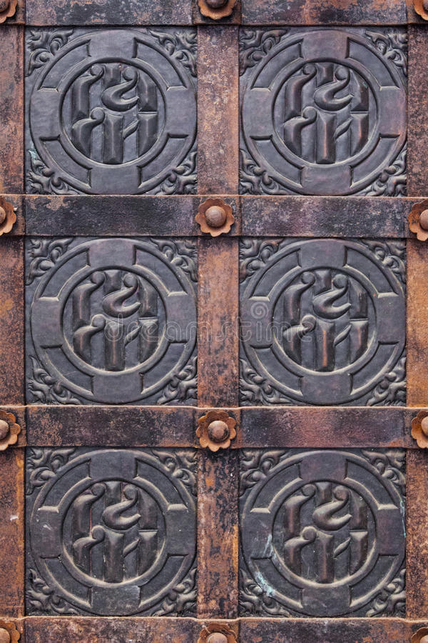 Medieval door with pattern stock images