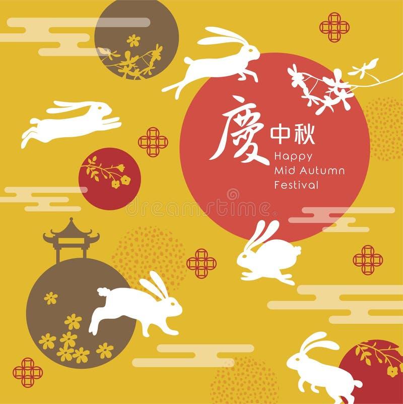 Medio de herfstfestival stock illustratie